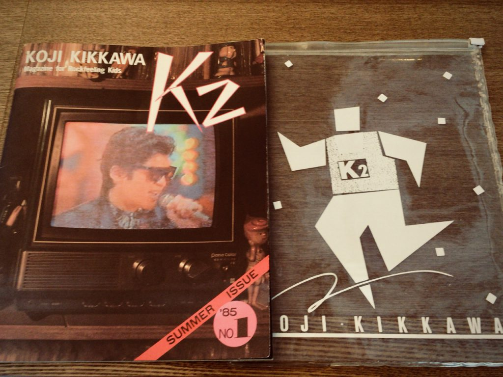 K2 No.1パッケージ