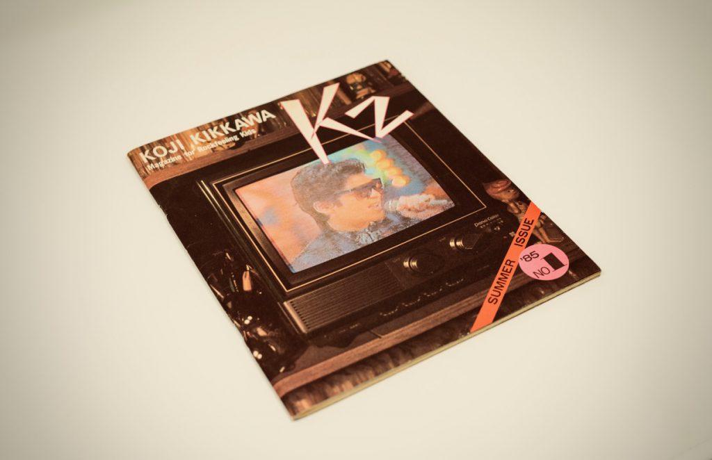 K2 No.1表紙