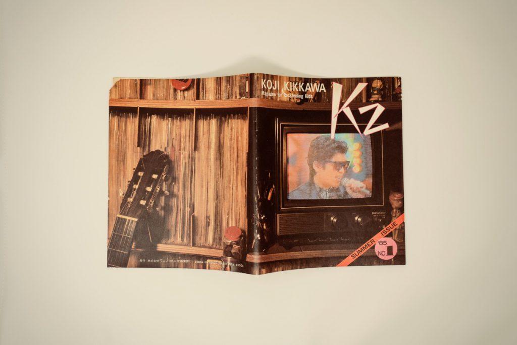 K2 No.1表紙&裏表紙