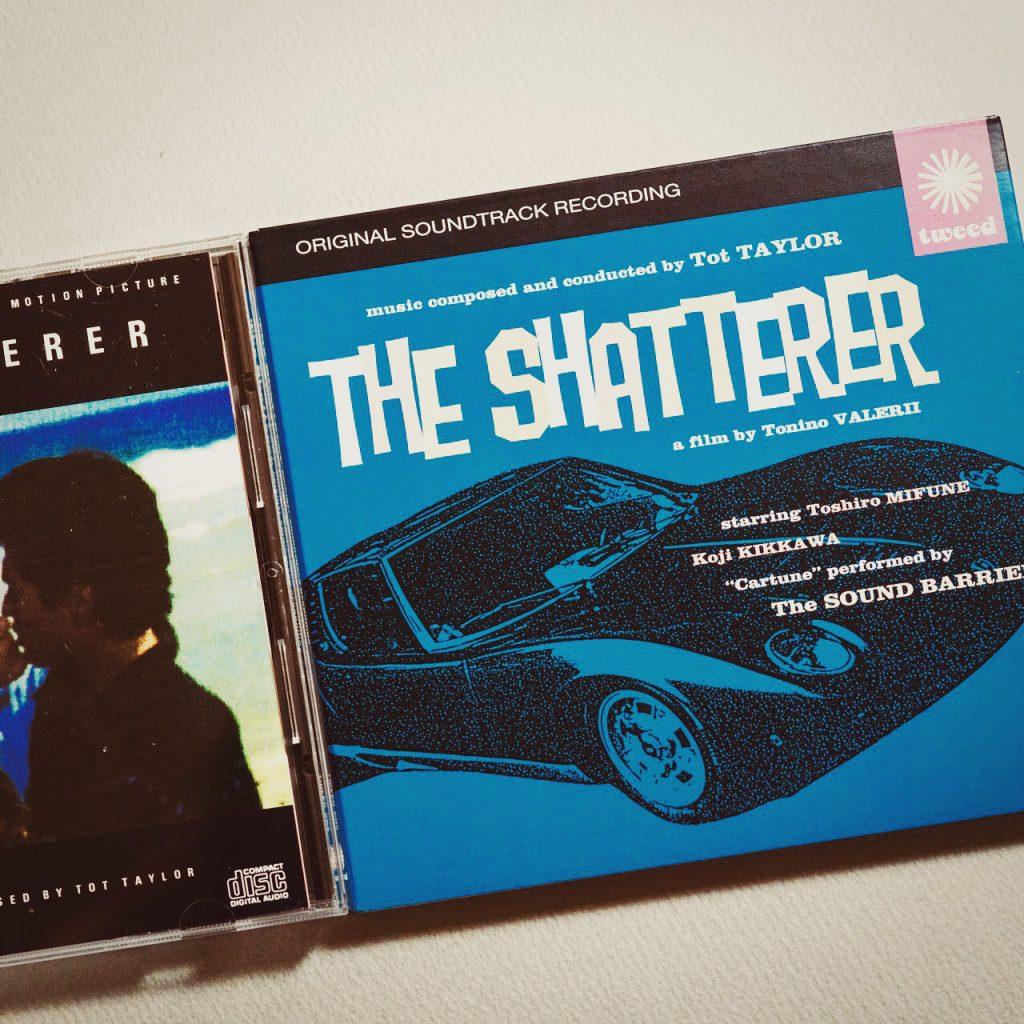 The Shattererサントラジャケット