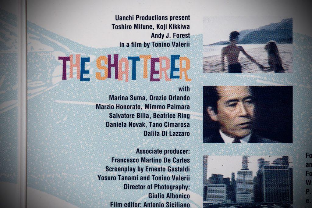The Shattererインナー