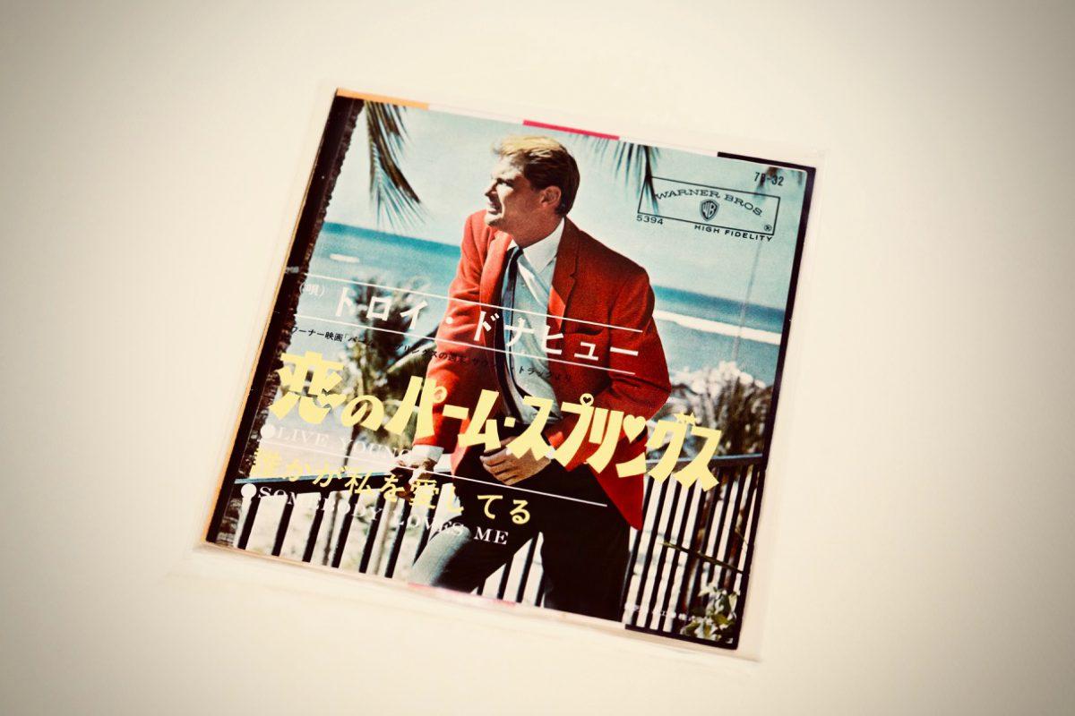 恋のパーム・ストリングス01